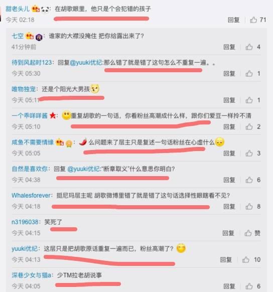 """蒋劲夫发文疑和解出狱网友调侃:去看望他的""""老朋友""""是胡歌蒋梦"""