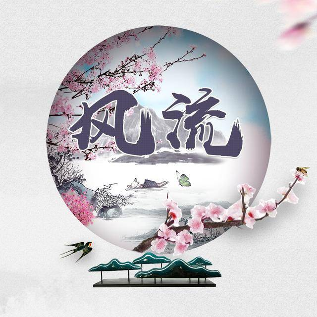 超好看的微信头像,姓名头像,水墨中国风,喜欢请带走图片