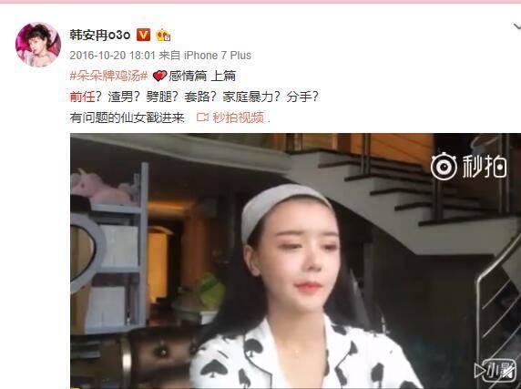 后来因为整容太厉害,她和刘梓晨,李蒽熙被网友戏称