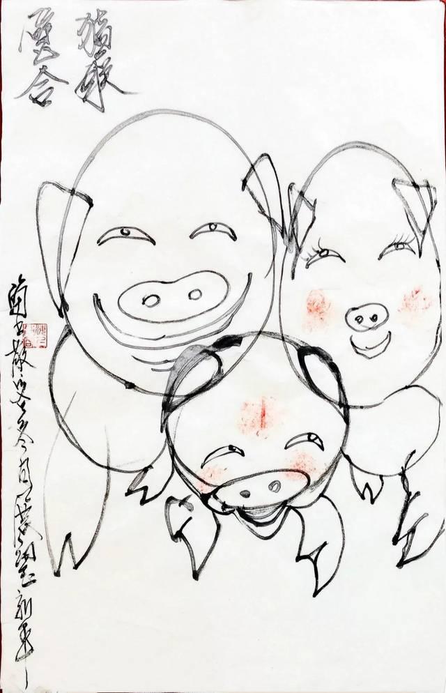 华彩咨询总裁白万纲携全体员工恭祝2019新年快乐!