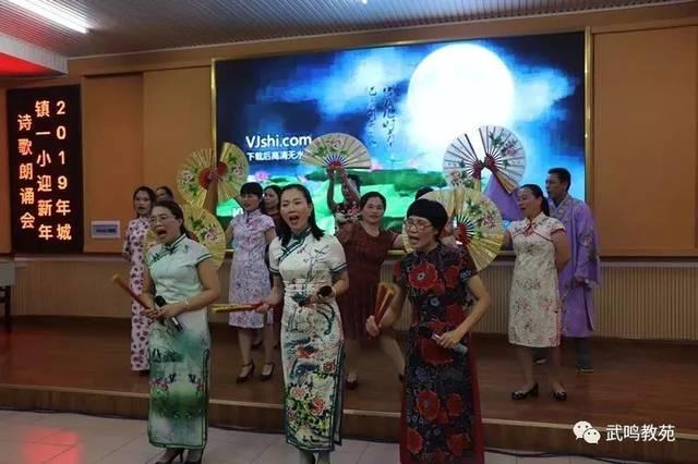武鸣多所学校师生载歌载舞喜迎新年!【掌上武