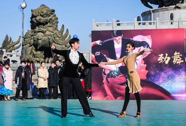 品唐山味道,观国际风情秀……跨年迎新 唐山南湖等你来!