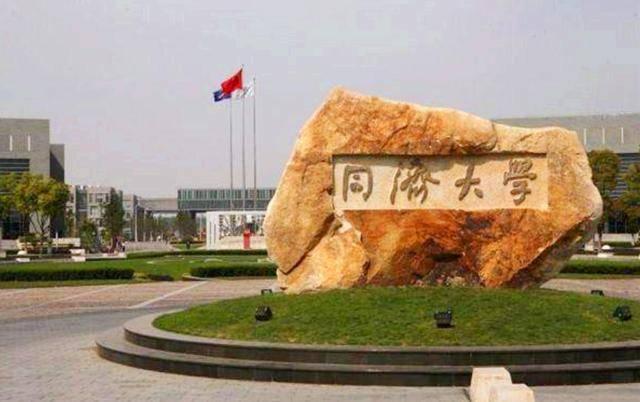 第二级:同济大学,华东师范大学,上海外国语大学和上海财经大学女健美裤夏天图片