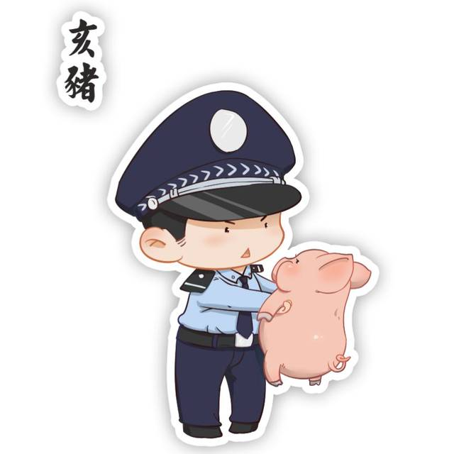 2019警界版十二生肖微信头像图片
