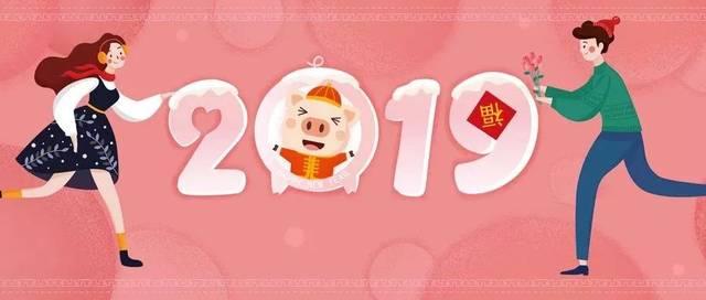 说出新年愿望,还有现金奖励.图片
