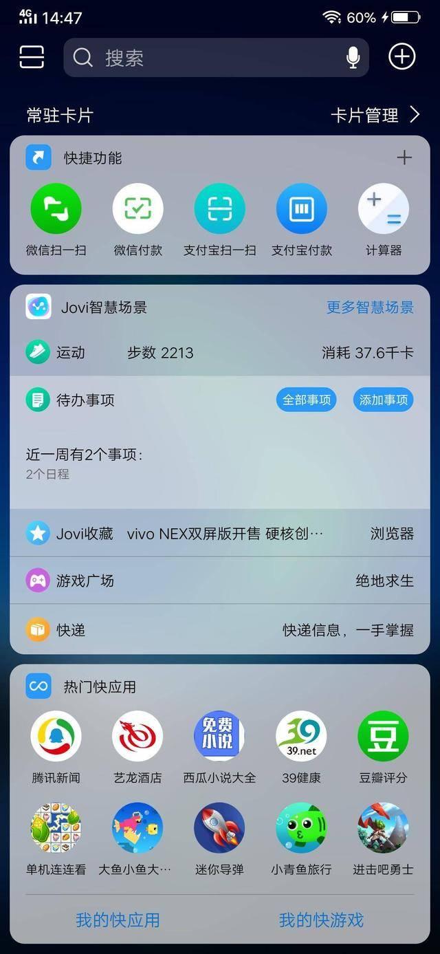 订阅癹n��.�yc_在刚刚发布的vivo nex双屏版中内置了jovi语音助手,如果忙于工作时
