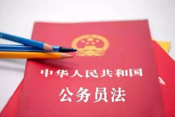 新国六条_(向上滑动启阅) (2005年4月27日第十届全国人民代表大会常务委员会第