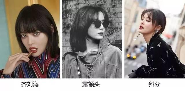 秋冬发型,八字刘海   锁骨发图片