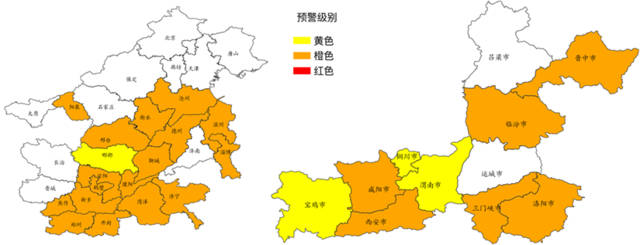 2019年香渭f�K��X8�n�_2019年第一波:京津冀及周边,汾渭平原大气污染过程分析