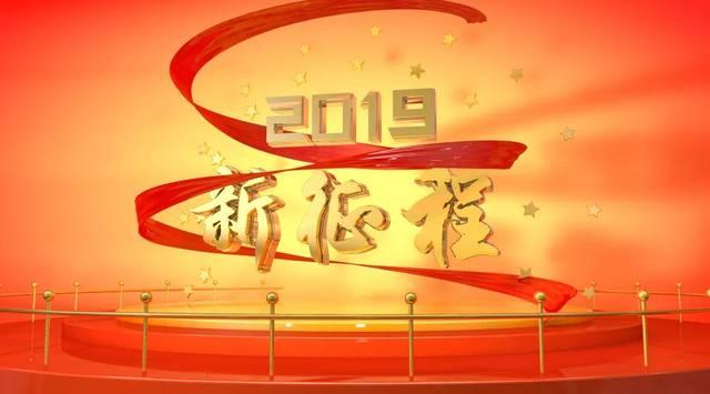 新年寄语: 迎着曙光再创上海司法行政