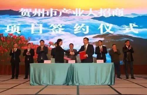广西倍易通电子产业园项目总投资80亿元,项目一期大概能为贺州创造图片