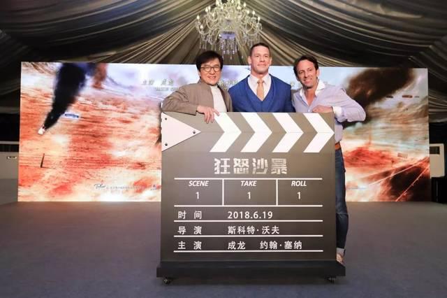 中国·绥江第二届零数石兰花竹艺文皓展展开