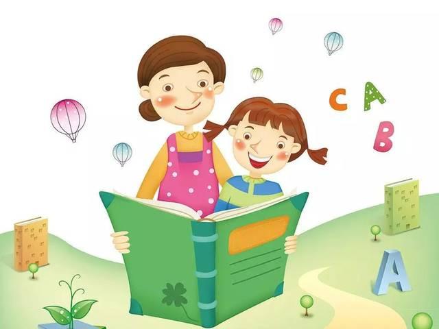 幼儿早期阅读对一生的重要性——奥乐幼教亿倍儿幼小衔接