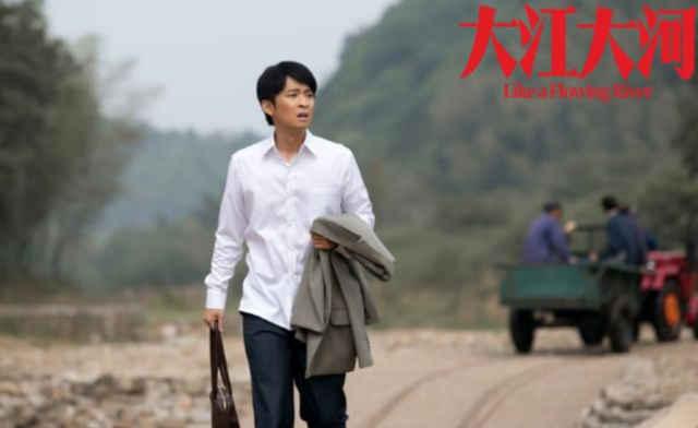 《大江大河》以为杨巡跑了,戴娇凤转头嫁给富商,最终结局悲惨