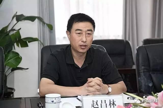 芦山人在天全当县委书记赵昌林获刑5年:搞权色交易