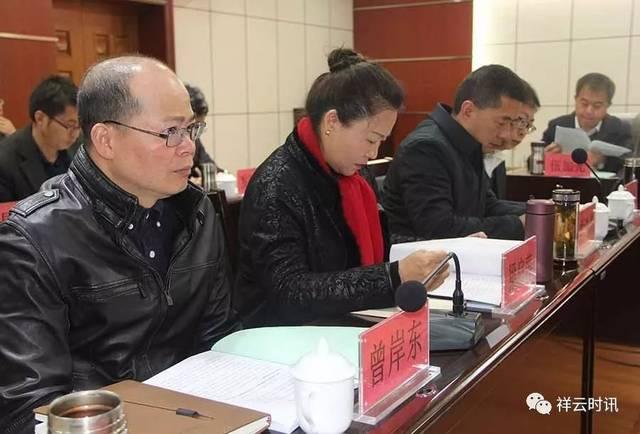县委理论学习中心组2018年第八次集中学习活动举行
