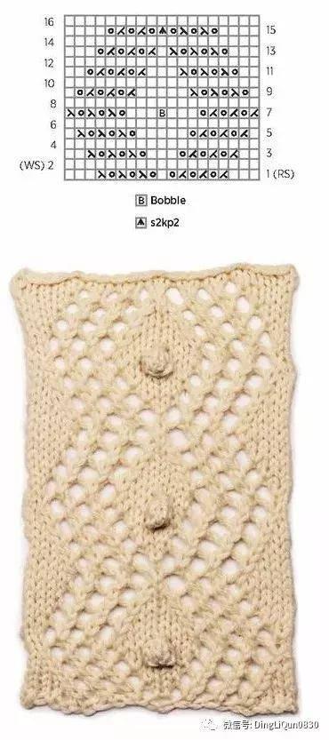 「编织图解」185种三角巾披肩花样编织图解