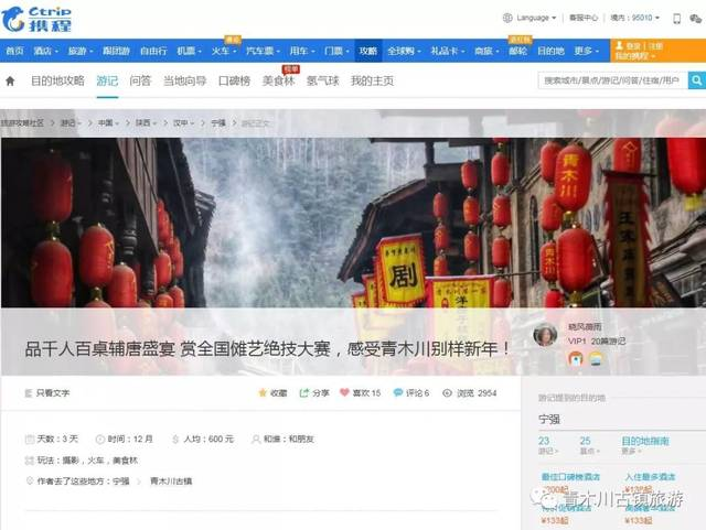 sx.sina.com.cn/slide_36_21340_553666.html#p=1