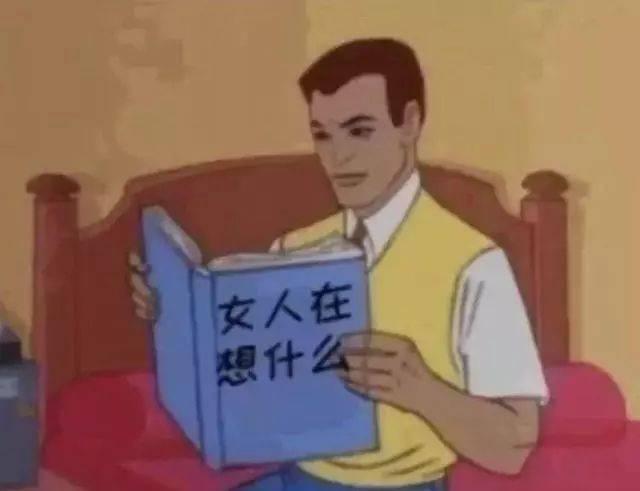 看书表情包图片