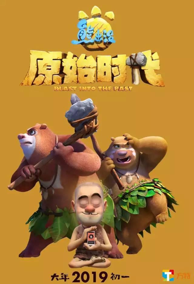 2019年春节档电影竞争实在太激烈图片