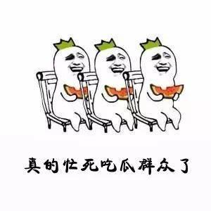 王室妯娌塑料情欲盖弥彰?英国民众脑洞大开 chunji.cn