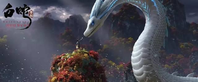《白蛇:缘起》终极海报众妖亮相 小白阿宣深情对视 人妖虐恋就此展开