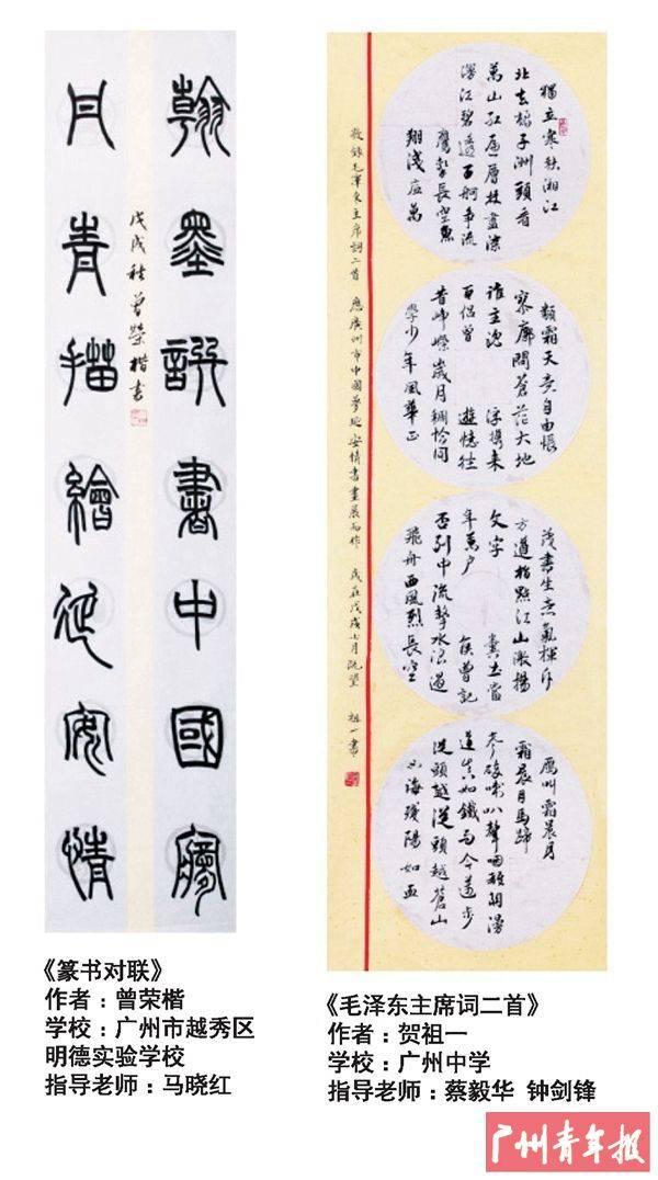 """""""中国梦 延安情"""" 中小学生书画比赛颁奖落幕"""