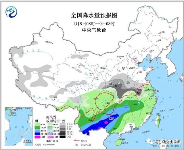 2019年香渭f�K��X8�n�_2019年1月6日:未来三天全国天气预报(南方地区将有一次强降水过程