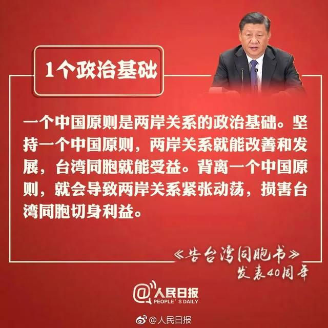 中国人民解改a��`9/#z(_国际社会广泛理解和支持中国人民反对\