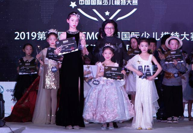 2019第二届uncmc中国国际少儿模特大赛镇江赛区决赛落幕!