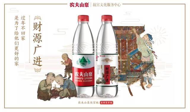 农夫山钱鲁一鲁_故宫版农夫山泉贺岁瓶和2019金猪版的包装设计,我给100分!