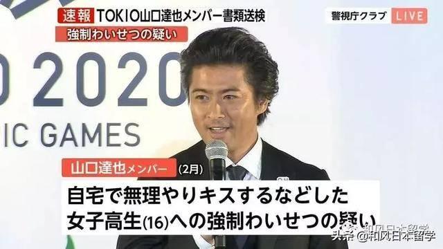 2018日本十大娱乐新闻!来回顾一下去年吃过的瓜…
