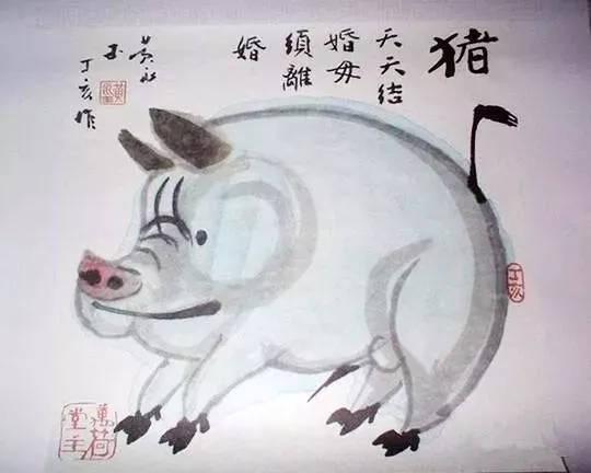 名家画笔下的猪!祝您新的一年猪事顺意,猪事大吉!图片
