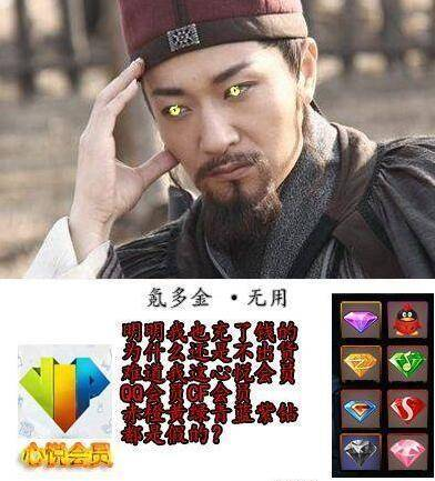 十次啦中文网站_dnf玩家类型:豹子头零充黑旋风李亏拼肝三郎石秀氪多金无用