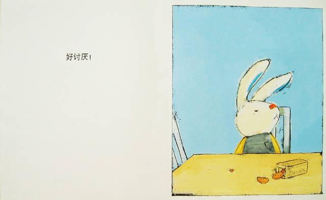 童动画片人物手绘