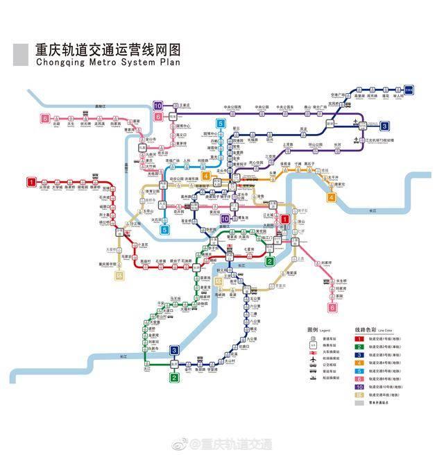 2019年最新重慶軌道交通圖圖片