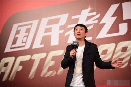 王思聪提名百大帅脸 鹿晗李易峰也在入围名单中(3)