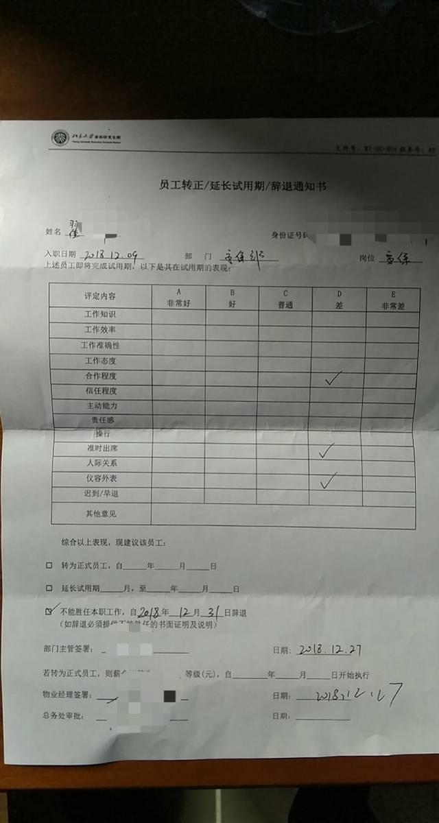 http://www.szminfu.com/shishangchaoliu/33256.html
