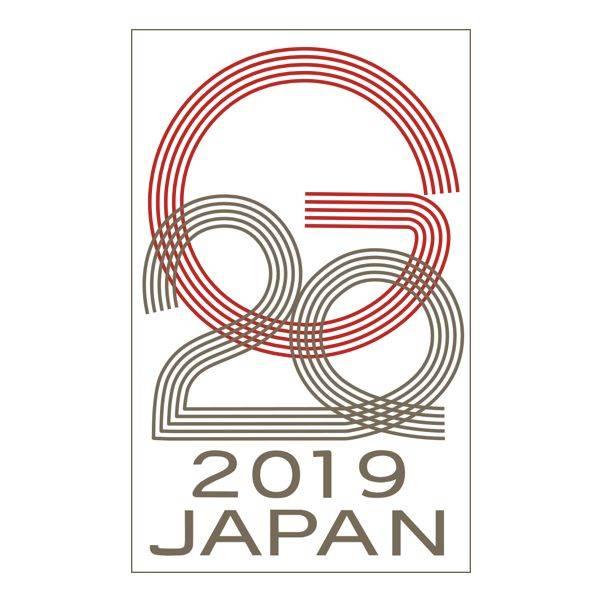 g20大阪峰会标志优秀作品之三 设计:小梶博司 二十国集团领导人会议图片