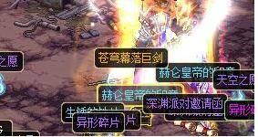 dnf95版本初期苍穹幕落武器vs圣耀救赎武器(实测)图片