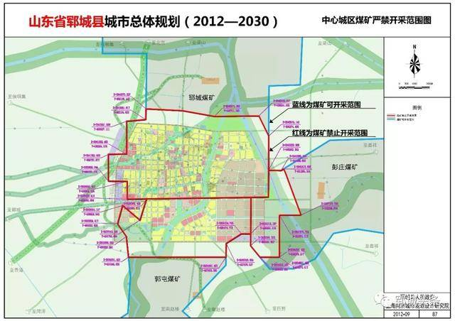 郓城县城市总体规划公布!快看以后怎么发展?图片