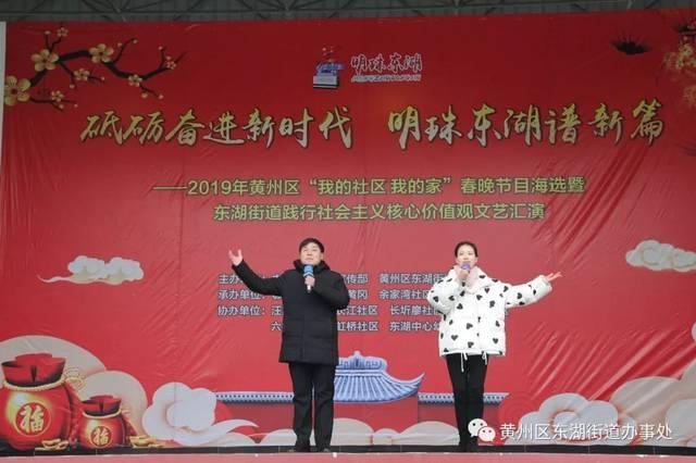 男女对唱《共筑中国梦》