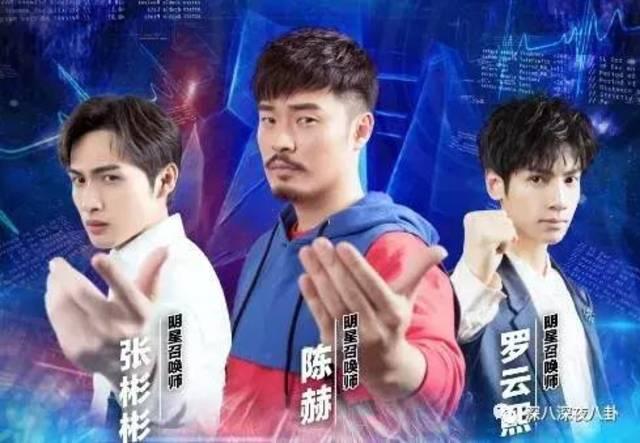 罗云熙曾与冠军中单rookie一起参加全明星赛,还曾经赶去仁川为ig战队
