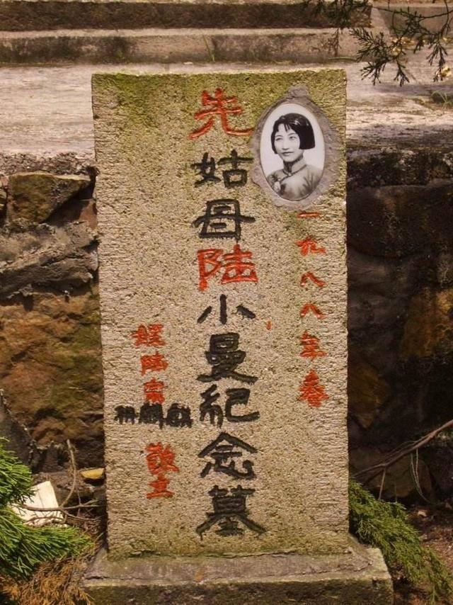 """农村墓碑的""""显"""",""""故"""",""""考"""",""""妣""""几个字,有什么含义?图片"""