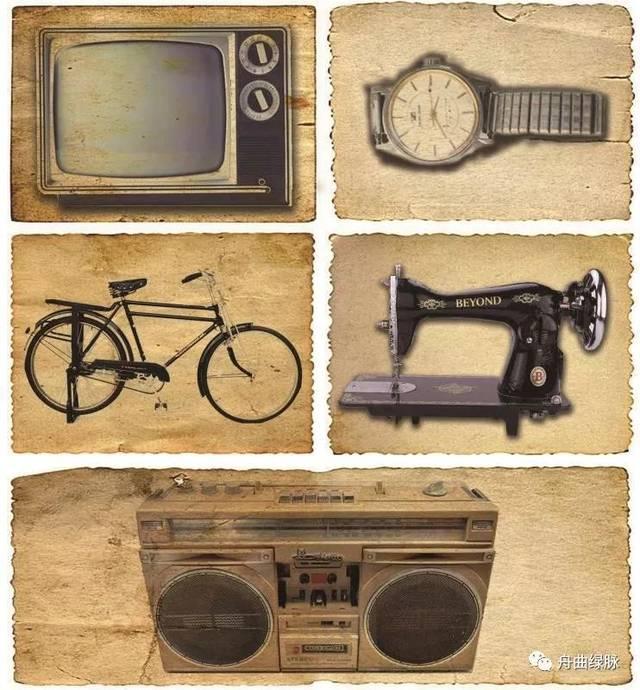 60年代以来,藏在年货年礼中的记忆图片