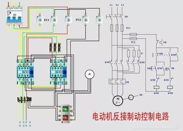 11个电路原理图 实物接线图,电工接线不请电工