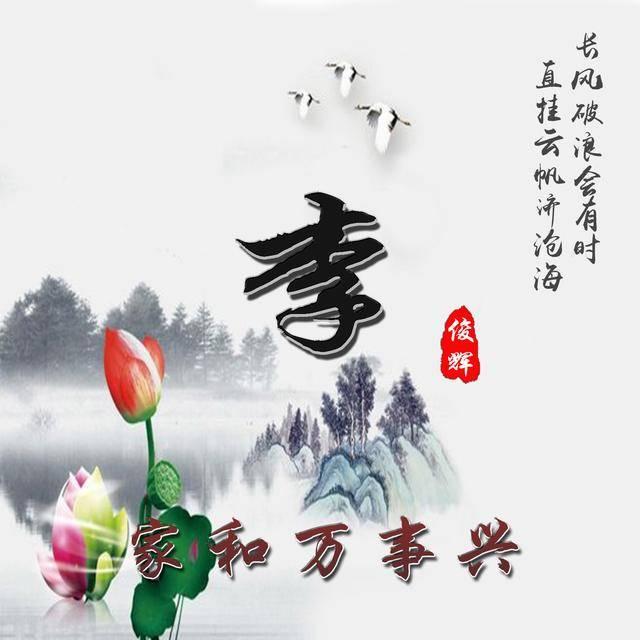 你微信头像得换换了,好看的中国风头像,寓意吉祥好运!