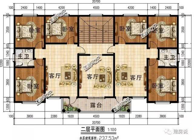 一层:入户是堂屋,并设有神位,符合农村生活习俗;其余功能区左右设计图片