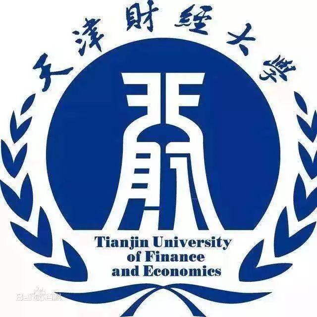 天津财经大学&东北石油大学 56天图片