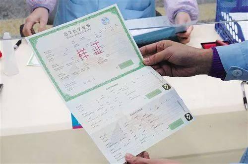 新生儿社保报销比例 新生儿办社保报销比例是多少钱
